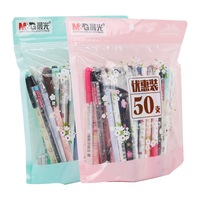M G 50pcs Bag Stationery Gel Ink Pen Gel Ink Set 0 35mm 0 38mm Fountain