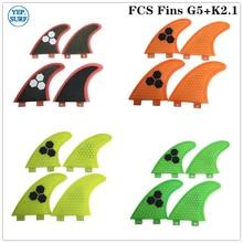 Fins FCS Yellow G5/K2.1 Surf Quad Fin Fibreglass Quilhas