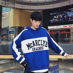 Hoodies Men Hooded Plus Velvet Leisure Letter Printed Sweatshirts Mens Patchwork Korean Style Ulzzang Trendy Students Pullovers 2