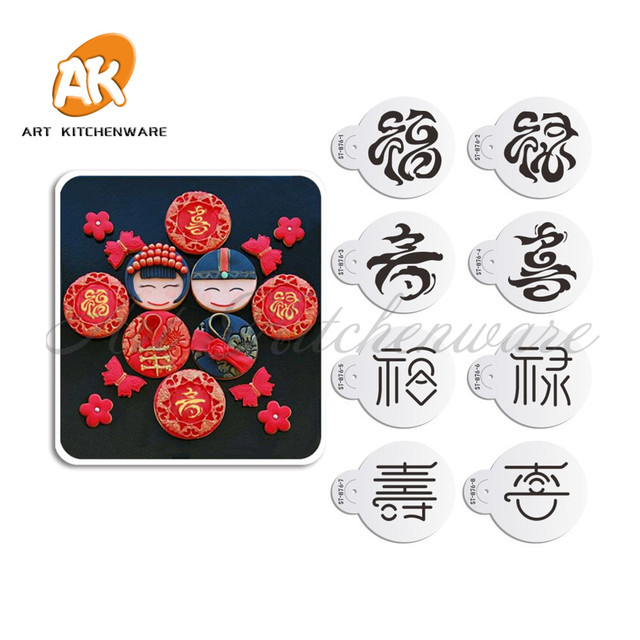 Aliexpress Buy 8pcs Chinese Traditional Festival Design Cookie