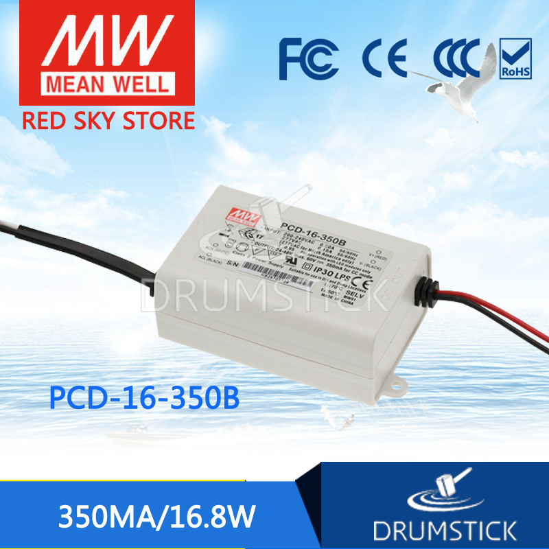 цены hot-selling MEAN WELL PCD-16-350B 48V 350mA meanwell PCD-16 48V 16.8W Single Output LED Switching Power Supply