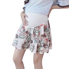 Летние модные шорты для беременных, большие размеры, высокая талия для беременных, женские плиссированные шорты с цветочным принтом, милая одежда с принтом
