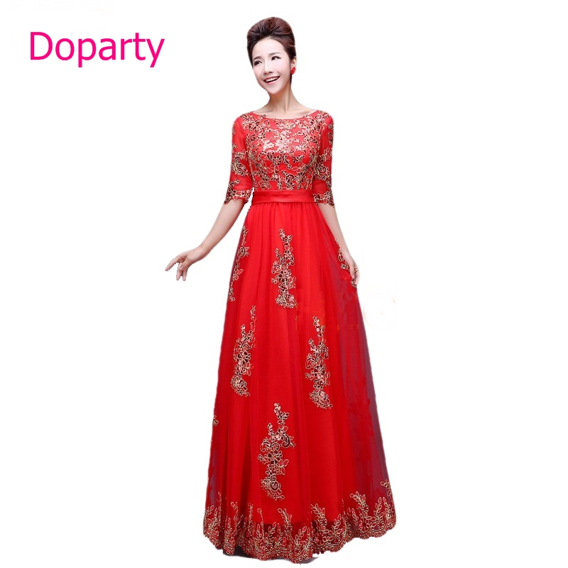 Special Occasion Mother Of The Bride Chiffon Long Red