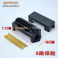 Car Seat Relay Fuse Box 8 Road Engine Compartment Insurance Car Insurance Holder