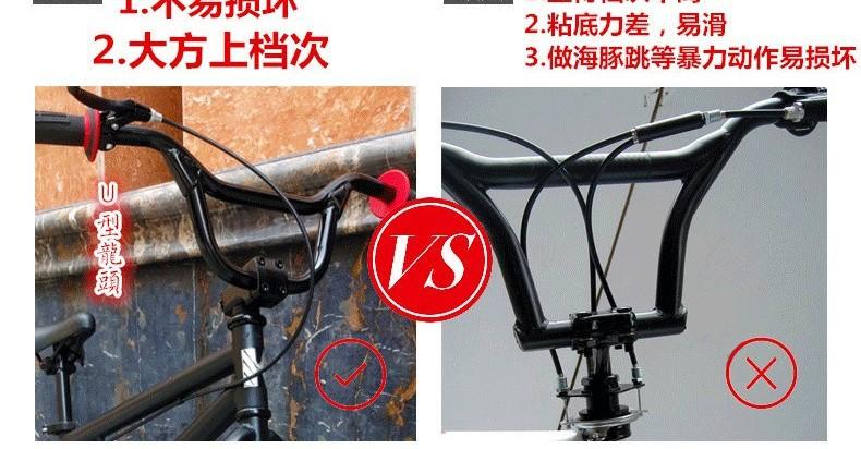 bike_24