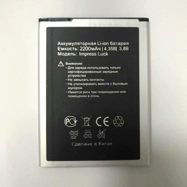 En Stock 2200 mAh batería de alta calidad para Vertex impress luck celular Bateria + número de seguimiento