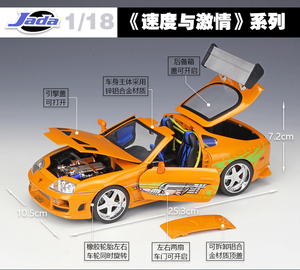 Image 2 - Pada1: 18 brinquedos rápidos e furiosos diecast, carro de brinquedo de metal 1995, toyota supra, liga de estrada, modelo de corrida, carro de brinquedo para crianças presentes