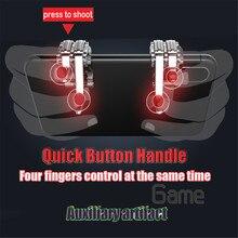 Прямая доставка телефон мобильный игровой триггер огонь ручки-Кнопки для L1R1 контроллер PUBG геймпад джойстик игры и аксессуары 3