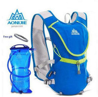 AONIJIE Men Wome Lightweight Running Backpack Outdoor Sports Marathon Cycling Hiking Bag With Optional 2L Hydration