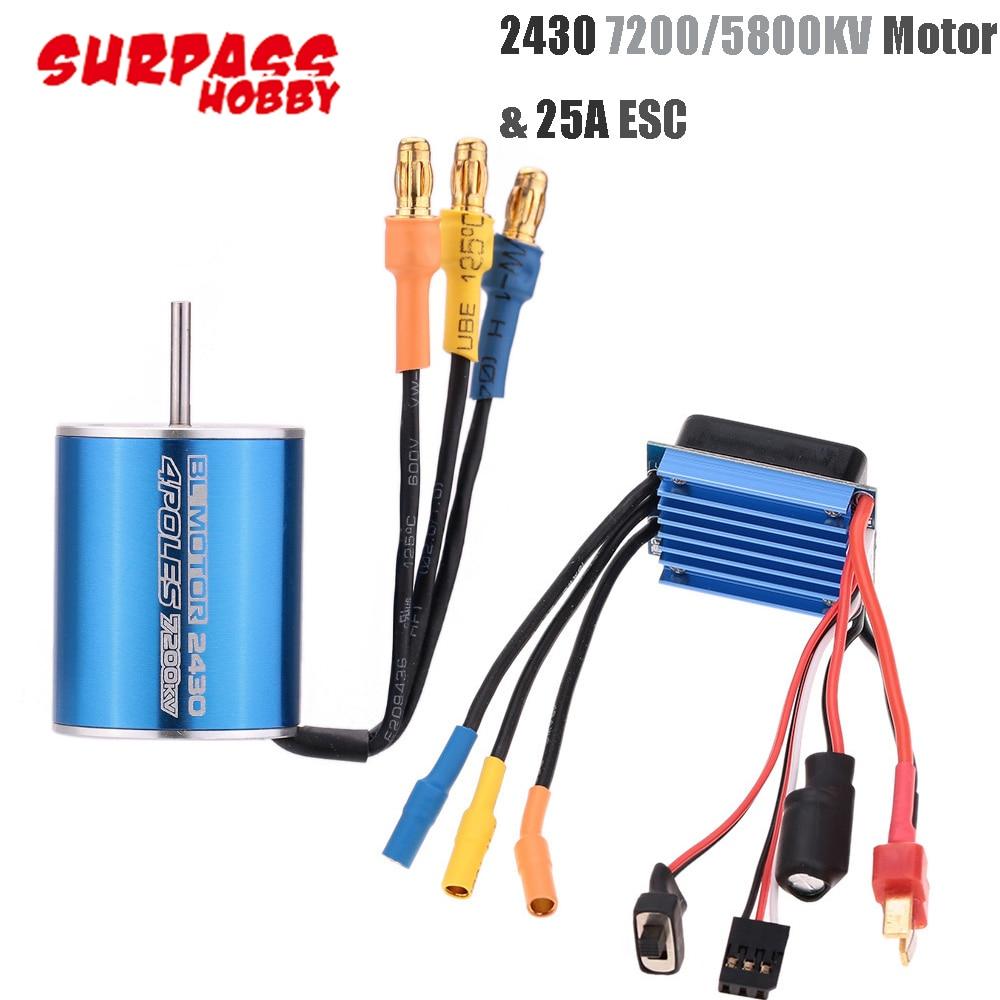 2pcs/set 2430 5800KV/7200KV Sensorless Brushless Motor With 25A Brushless ESC For 1/16 1/18 RC Car/Truck