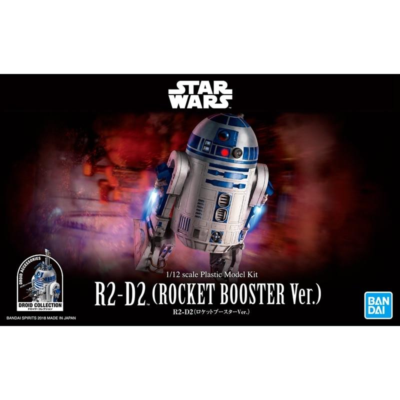 Star Wars Rocket Booster Ver. Bandai Hobby Star Wars 1//12 Plastic Model R2-D2