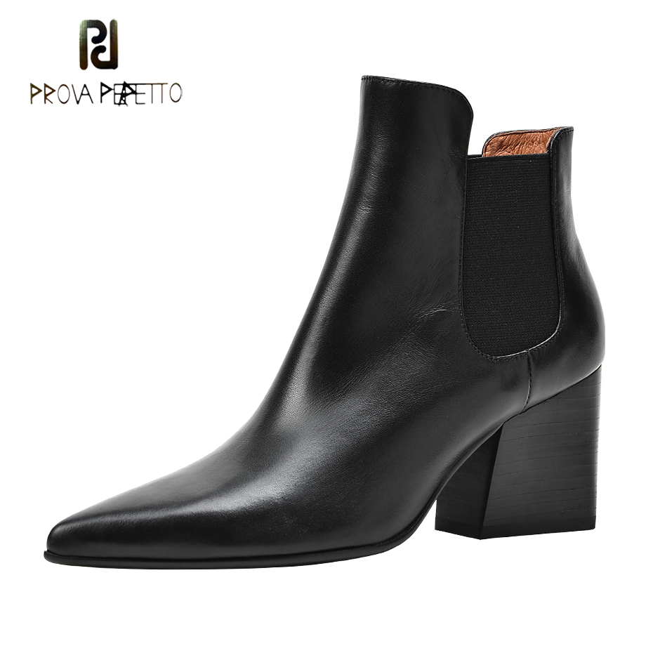 Prova Perfetto british style pointed toe chunky high heel chelsea boots women black solid concise genuine leather ankle boots цена 2017