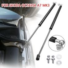 2 шт. Автомобильный газовый амортизатор капот Амортизатор для Skoda Octavia A7 MK3 гидравлический стержень из нержавеющей стали автомобильные аксессуары