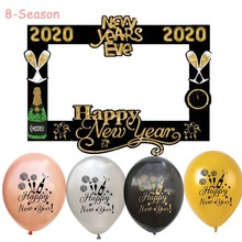 8-Season 2020 Happy New Year Eve Party Decoration Photo Booth Props Latex Balloons 2019 Merry Christmas Decorations