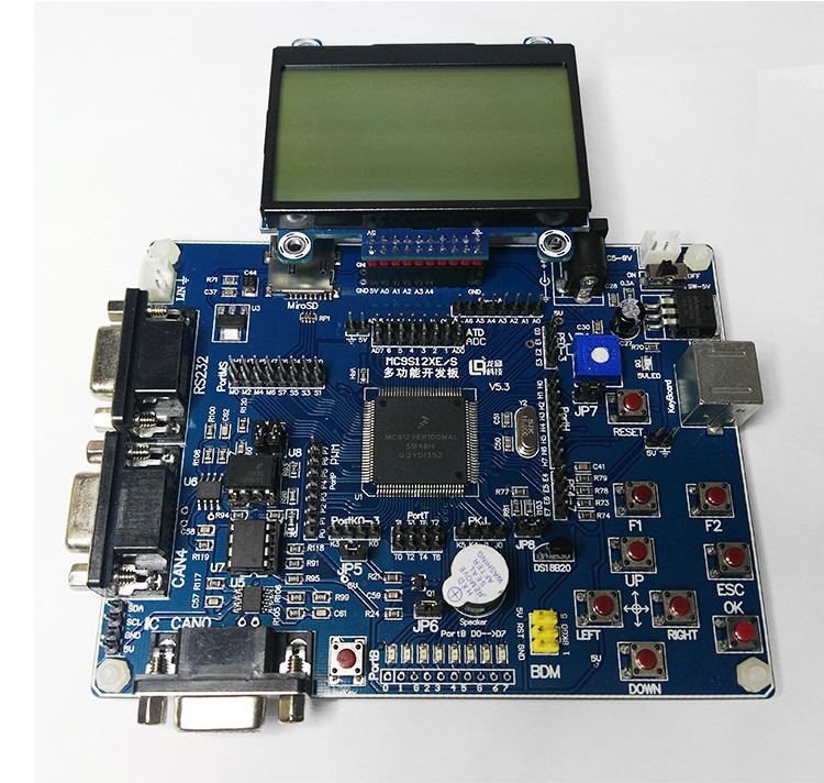 MC9S12XEP100MAL Automotive Grade CAN/LIN Bus Multifunctional Development Board Learning Board Evaluation Kit|Cable Winder| |  - title=