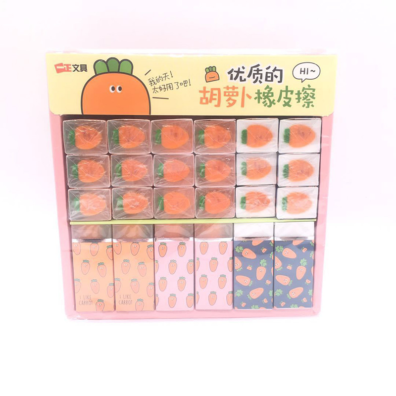 1PC Cute Carrot Rubber Erasers Creative Cherry Erasers Kawaii Strip Pencil Erasers For Kids  School Office Supplies Stationery