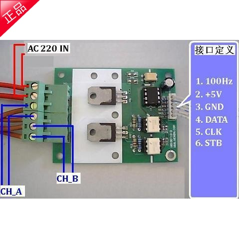 SCM Control, Thyristor Dimming Module, Voltage Regulating Module, Smart Home Dimming Board, WS100T10 thyristor module 160a mtc160a1600v common thyristor mtc160 16