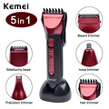 Top Quality Kemei 5 in 1 Hair Clipper Nose Ear Trimmer Professional Electric Shaver Beard Razor Cutting Machine Waterproof P00