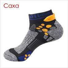 Professional Running Socks Quick Dry
