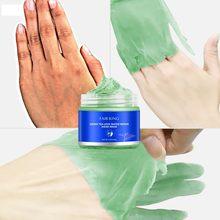 Hydratant thé vert serrure eau réparation masque pour les mains nourrir blanchissant exfoliant callosités Film pour les mains Anti-âge crème pour les mains