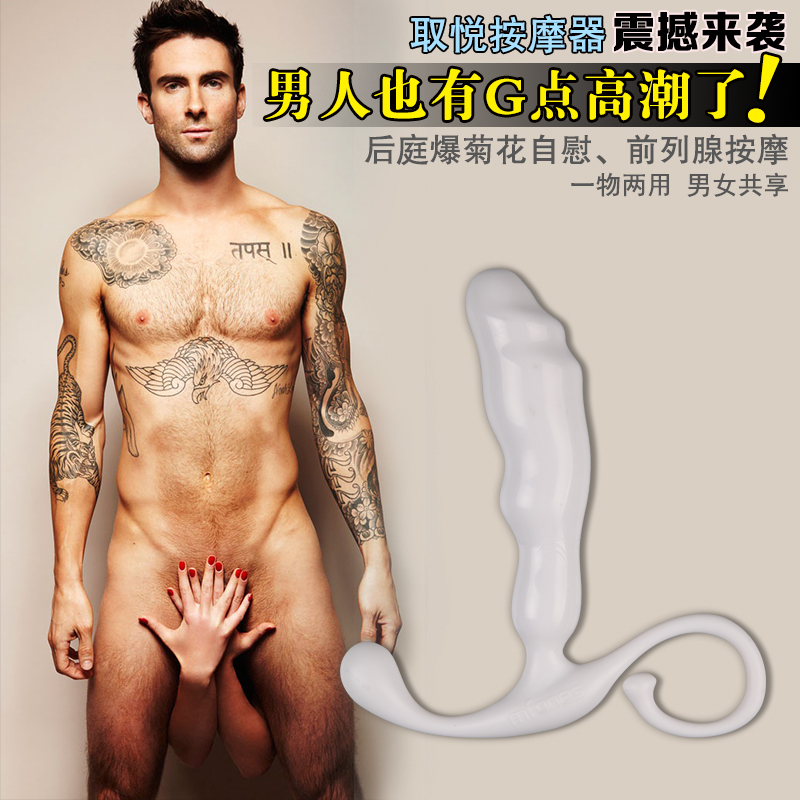 Prostate Massage Device Backwoods Masturbation Novelty Items ,Anal Sex Toys ,Sex Toys For Men -7157