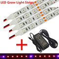 5pcs/Lot 0.5M 5W LED Grow Light Strips DC12V SMD5050 Indoor Plants Hydroponics LED Strip Grow Lamps With DC Power Adapter