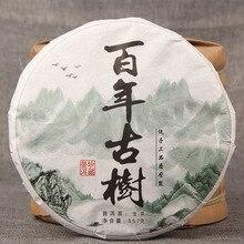 Mengku Puer Tea Cooked 2014 Year Spring Raw Pu-erh Tea Premium Raw Material Pu'er 357g Pu erh