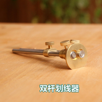 Free Shipping Woodworking Double Bar Scribing Device Tool For Wood Carving Woodworking Tool