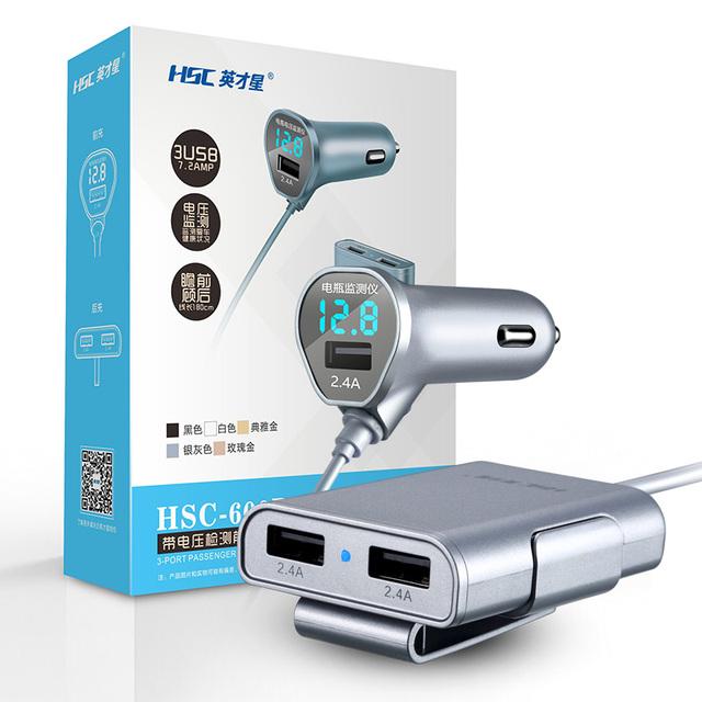 Marca HSC-600D 4.8A cargador de coche 3 USB Alargar 1.8 metros, supervisión de la tensión de cargador de coche para ipad iphone 5 5s 6 6 s y samsung