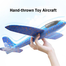 Hand Throw Flying Glider Planes Toys 2019 Popular  DIY For Children Foam Aeroplane Model Party Fillers Plane
