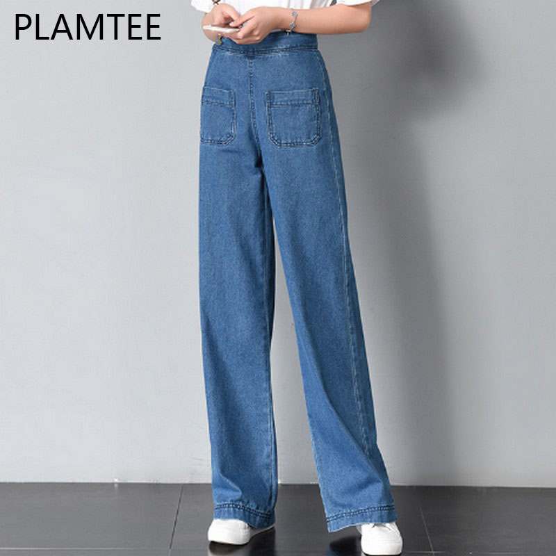 PLAMTEE Korea Style High Waist   Jeans   Women Vintage Solid Casual Wide Leg Pants Pocket Slim Sweet Flare   Jeans   Feminino Pantalon