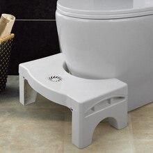 เก้าอี้สตูลสุขาแบบพับได้สำหรับเด็กสตูลวางเท้า Anti ผูกพลาสติกห้องน้ำ