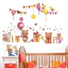 Прекрасный медведь баллон флаг стены стикеры для детей номеров home decor мультфильм животных на стены diy плакат ПВХ росписи искусство украшения