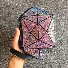 Geometryczna Kosmetyczka GLITTER