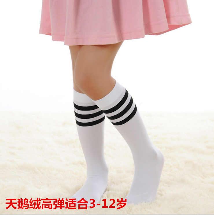 Одежда для мальчиков и девочек из чистого и хлопковой подкладкой для мальчиков, для малышей, в полоску, выше колена Детские школьные Колготки шланг