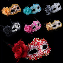 Dance Party Princess Venice Mask