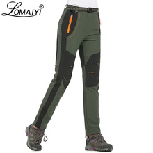 forro Pantalones chándal pantalones