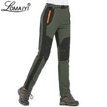 LOMAIYI Cargo spodnie damskie ciepłe spodnie zimowe spodnie damskie duże rozmiary spodnie dresowe kobieta podszycie polarowe wodoodporne spodnie AW079