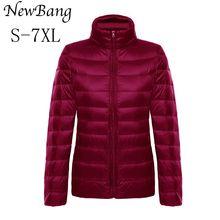 6xl  7xl  New Women Ultra Light Duck Down Jacket Plus Women's Overcoat Big Size Lightweight Black Purple Coat