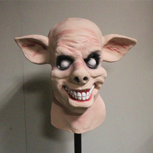 Animal Horror Pig Head Mask Halloween Cosplay Costume Full Head Scary Pig Latex Mask Masquerade Dress Up Props Party Spoof Mask цена