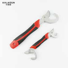 KALAIDUN Multi-Function 2pcs Universal Wrench  Adjustable Grip Wrench set 9-32mm ratchet wrench Spanner hand tools