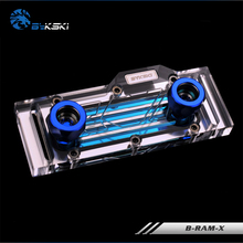 Bykski RAM Water Cooling Block use for Dual Channel 2pcs RAM or 4 Channel 4pcs RAM Cooled Transparent Radiator with Metal Cover
