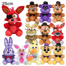 25cm juguete fnaf de peluche cinco noches en Freddy's plush Freddy dorado Fazbear Mangle bonnie foxy juguetes de peluche ubicación hermana(China)