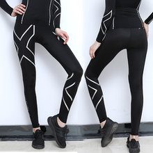 d0bf9e294d13d Australian brand women compression fitness tights female pants Joggers Superelastic  stretch pants breathable Joggers trousers(
