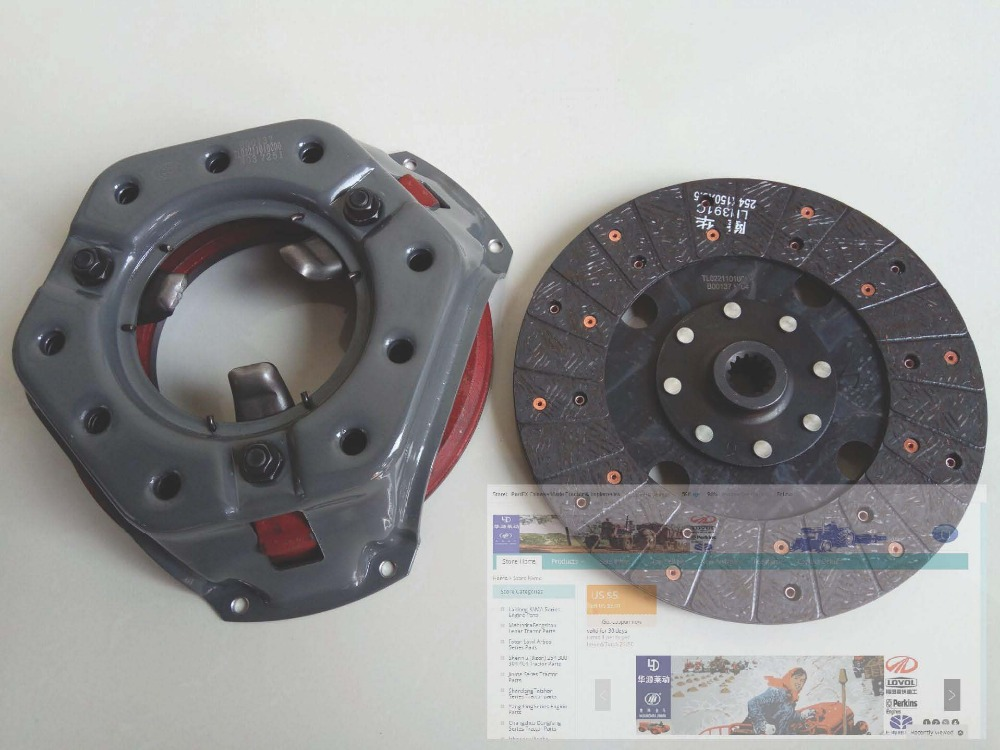 Foton Lovol TE30 series tractor, set of clutch with disc цена