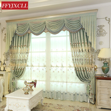 Chenille Jacquard European Embroidered Curtains Tulle Window For living Room Bedroom Drapes Flower Pattern
