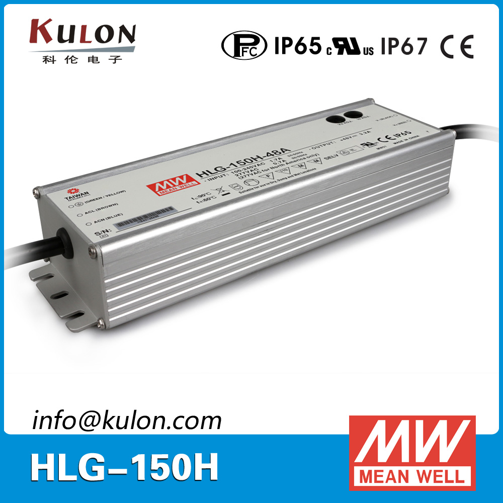 Original MEAN WELL HLG-150H-54A Single output 150W 2.8A 54V meanwell LED Driver 54V adjustable Switching Power Supply все цены