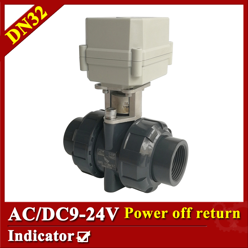 цена на Tsai Fan Electric valve 2/5 wires 11/4