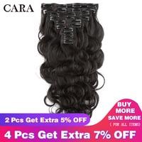 Brazilian Body Wave Hair Clip In Human Hair Extensions 100% Natural Virgin Human Hair Weave Bundles Clips 7Pcs/Set CARA