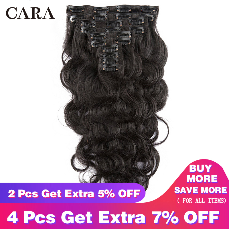 Pince à cheveux brésilienne de vague de corps dans des prolongements de cheveux humains 100% paquets naturels d'armure de cheveux humains de vierge 7 pièces/ensemble CARA